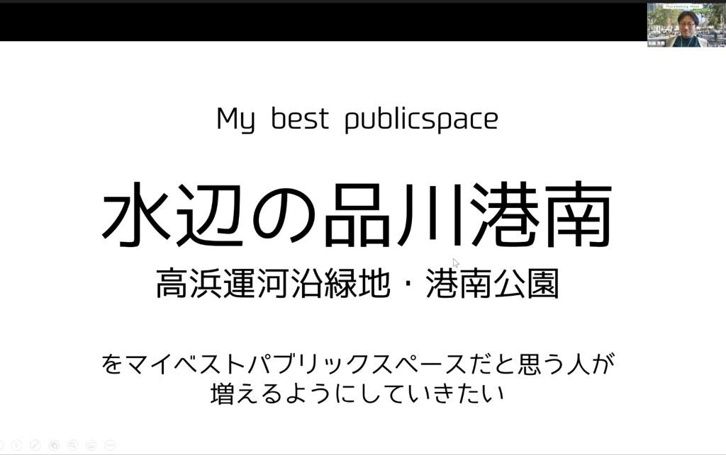 07_加藤さん・今さん