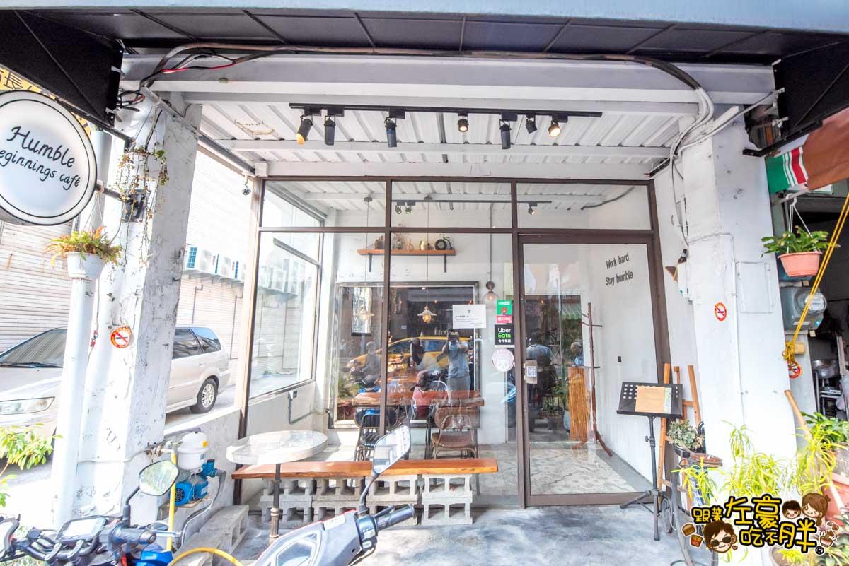 亨寶咖啡Humble beginnings café-2