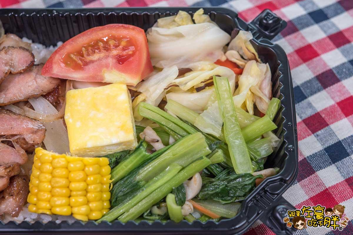 飯谷健康餐盒 高雄健康餐盒推薦 -20