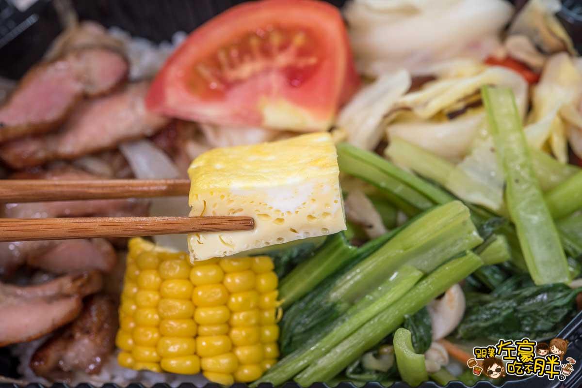 飯谷健康餐盒 高雄健康餐盒推薦 -21