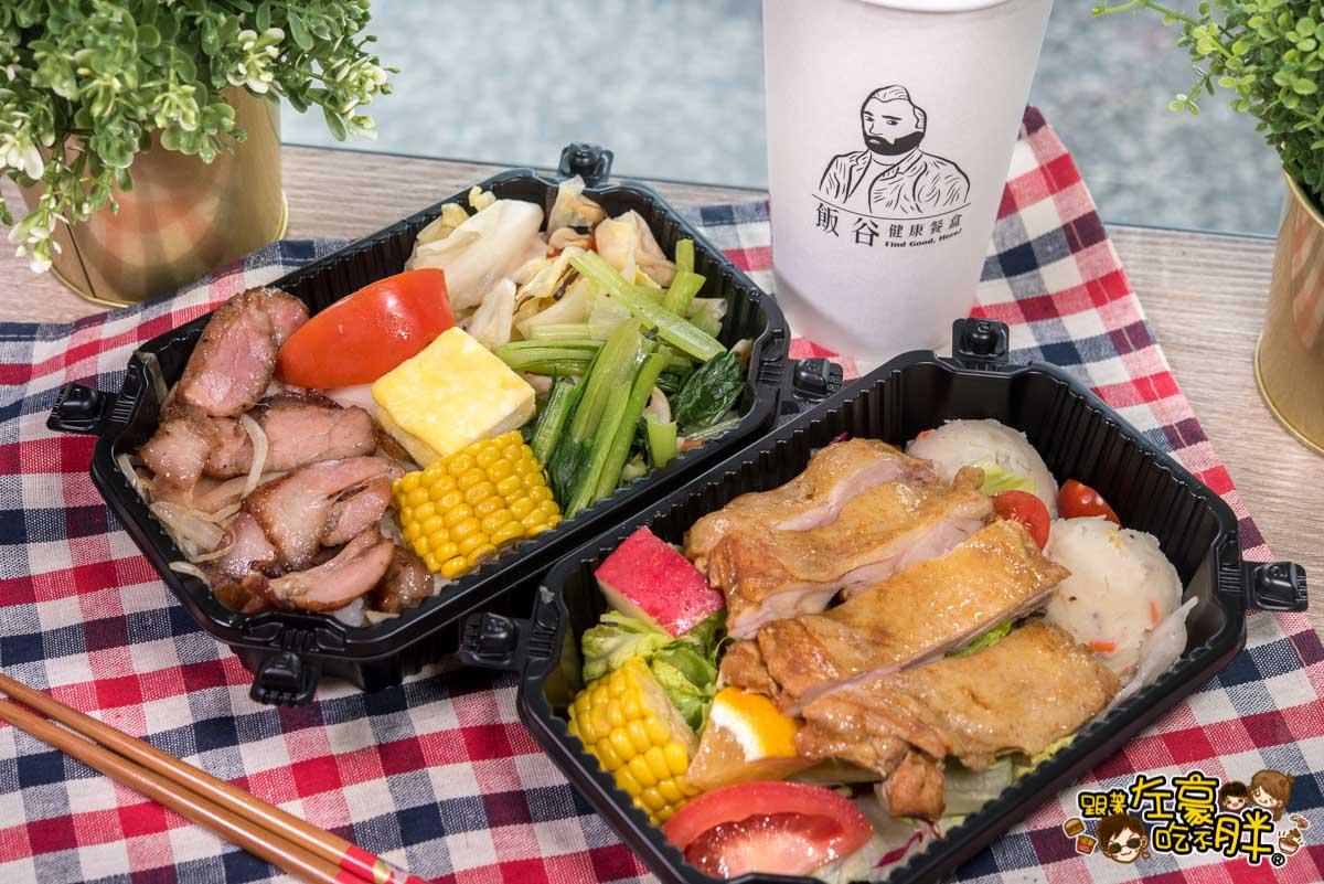 飯谷健康餐盒 高雄健康餐盒推薦 -49