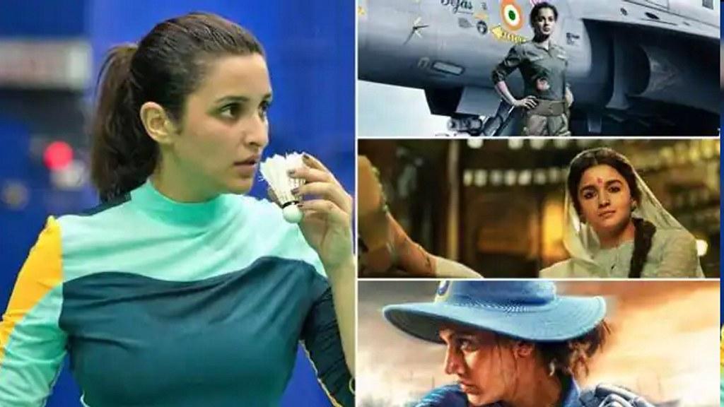 2021 में रहेगा अभिनेत्रियों का बोलबाला, रिलीज होंगी ये 8 दमदार बॉलीवुड फिल्में
