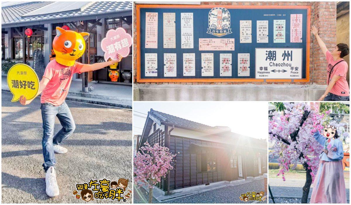 潮州文化藝術中心 首頁圖