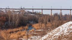 "River Ingulets, Kryvyi Rih. Waterfall ""White Stones"" Ukraine."