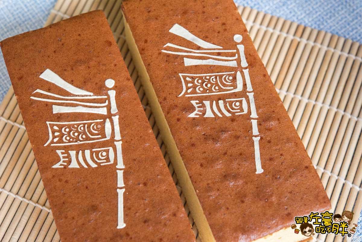 黑船台灣 檸檬蛋糕 彌月蛋糕-16