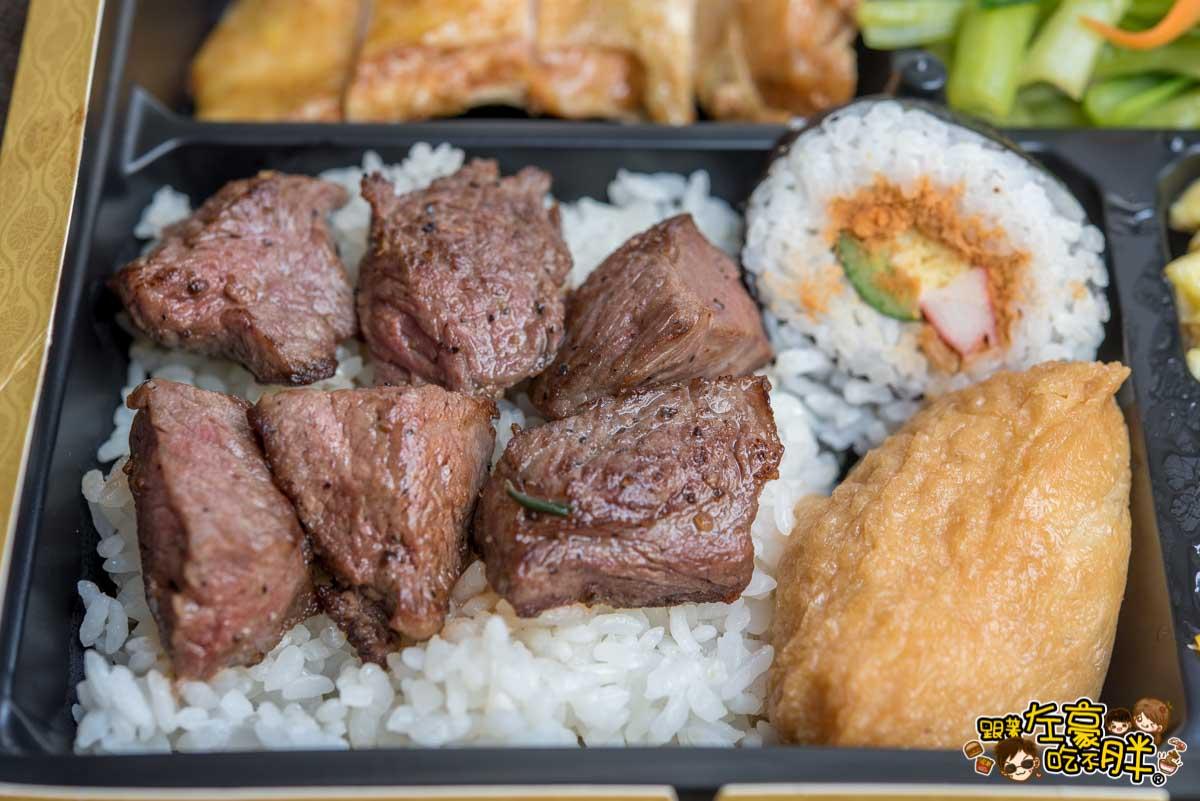 飯谷健康餐盒 高雄健康餐盒推薦 -37