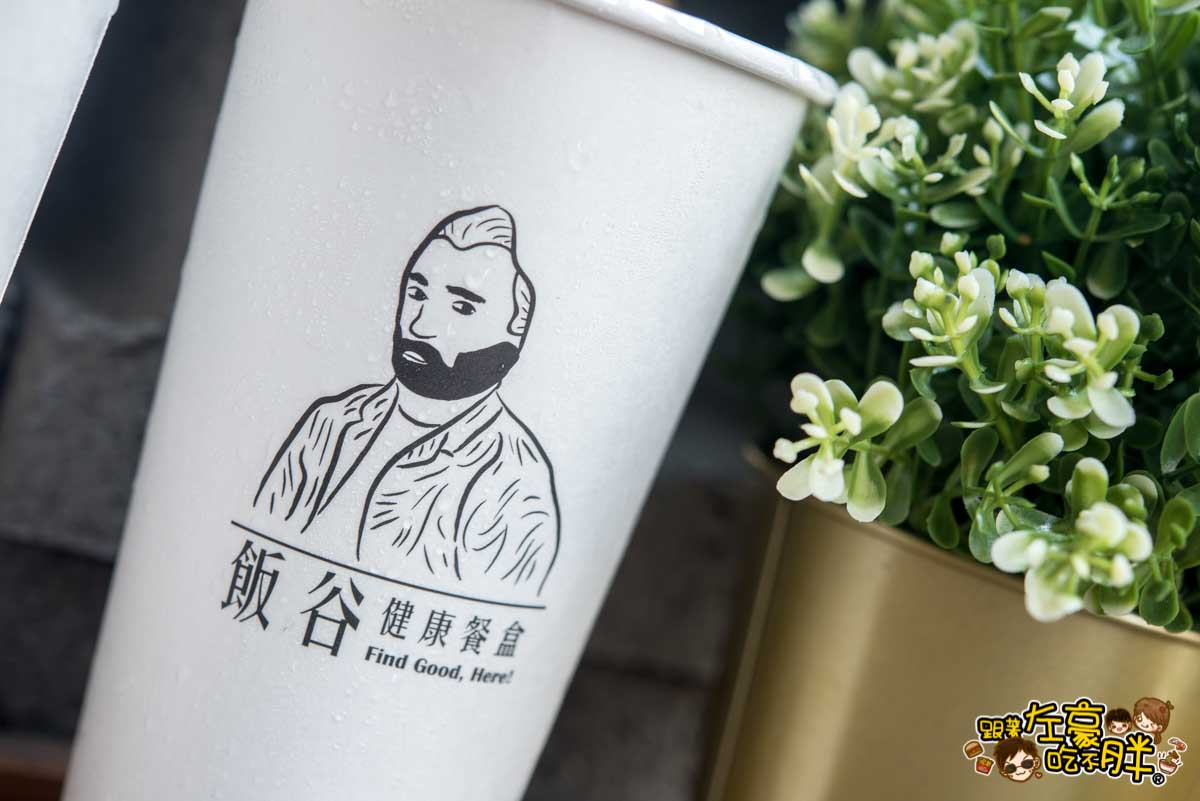 飯谷健康餐盒 高雄健康餐盒推薦 -40