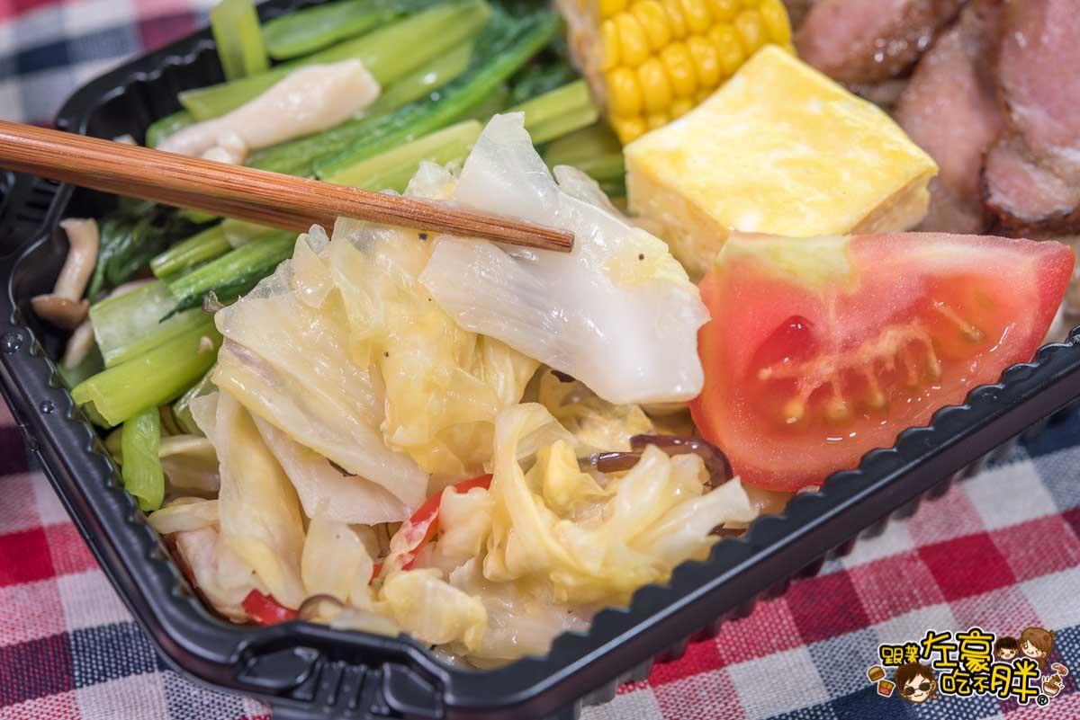 飯谷健康餐盒 高雄健康餐盒推薦 -22