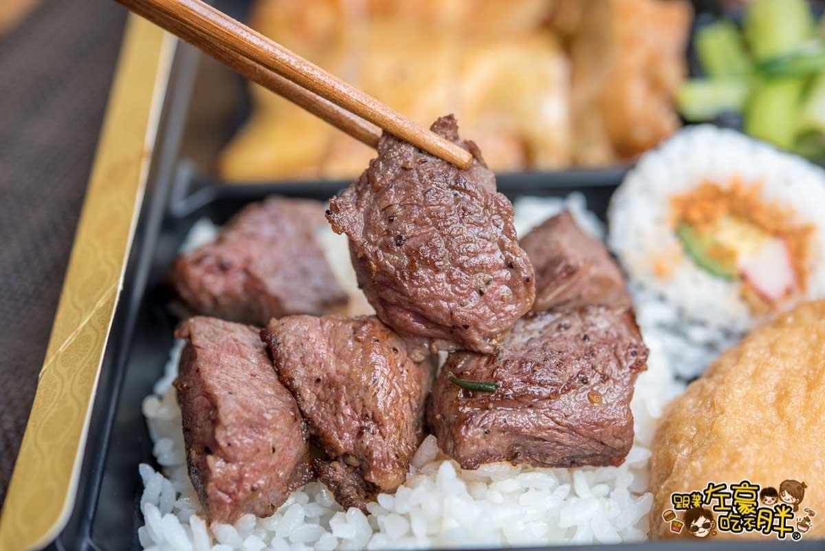 飯谷健康餐盒 高雄健康餐盒推薦 -36