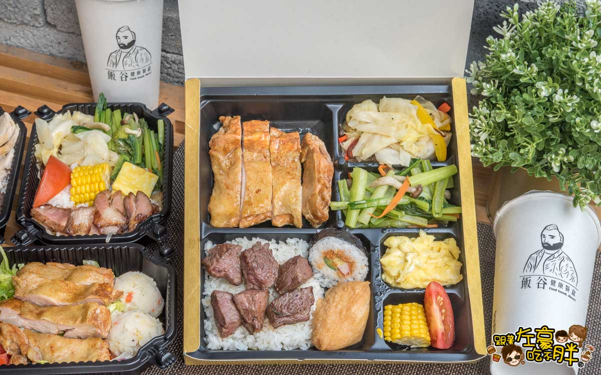 飯谷健康餐盒 高雄健康餐盒推薦 -43