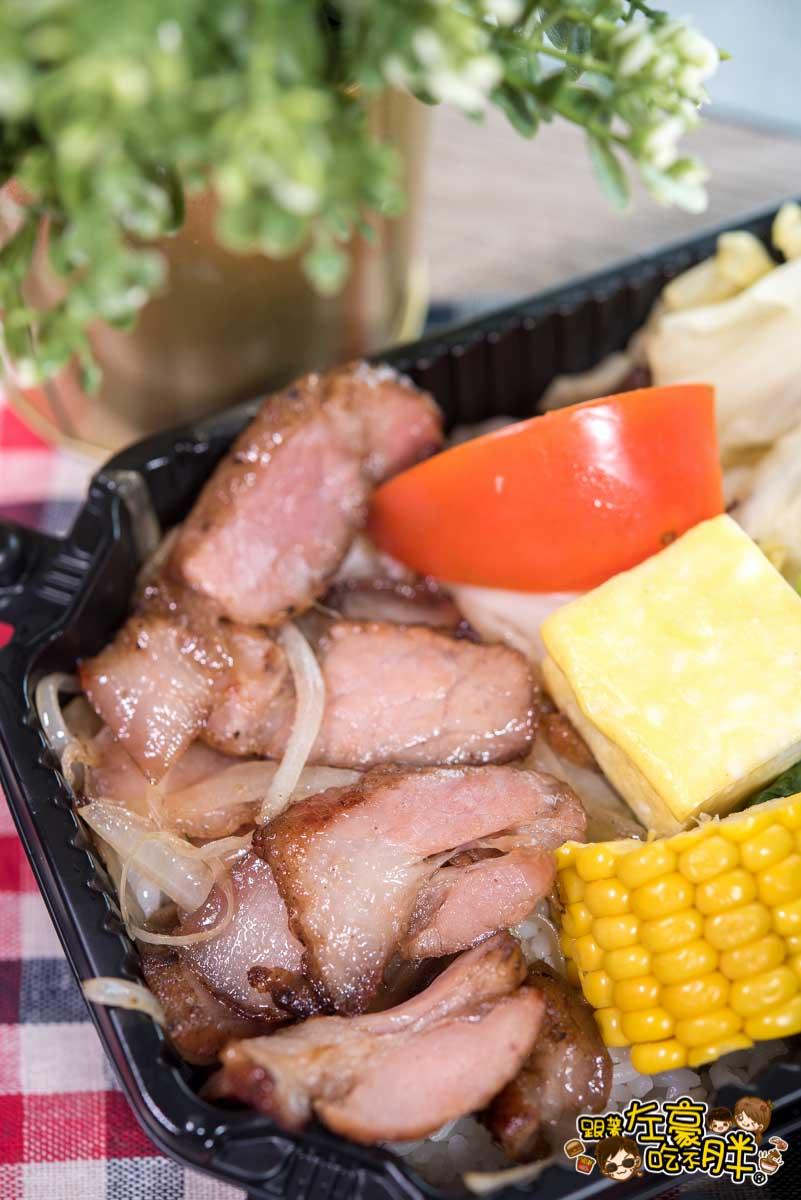 飯谷健康餐盒 高雄健康餐盒推薦 -13