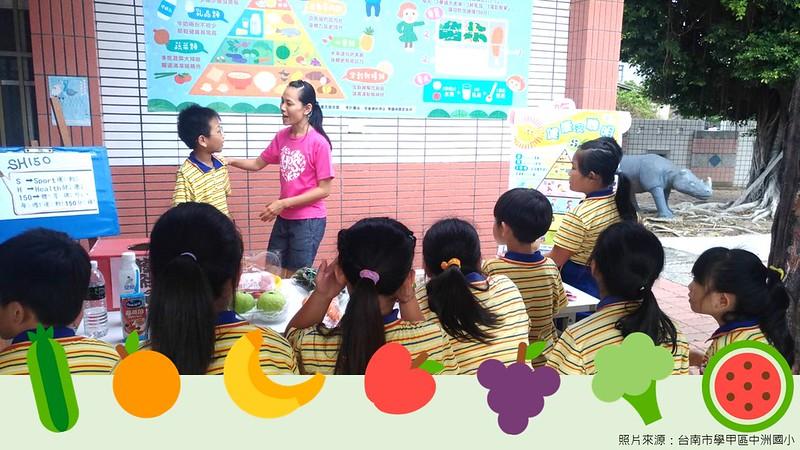 在校園舉辦飲食教育活動。圖_董氏食營中心粉專提供