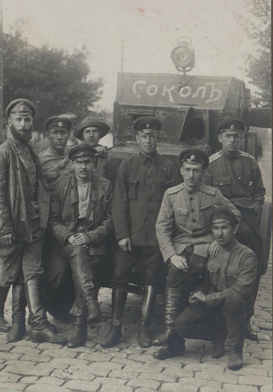 60. 1918. Броневик «Соколъ»