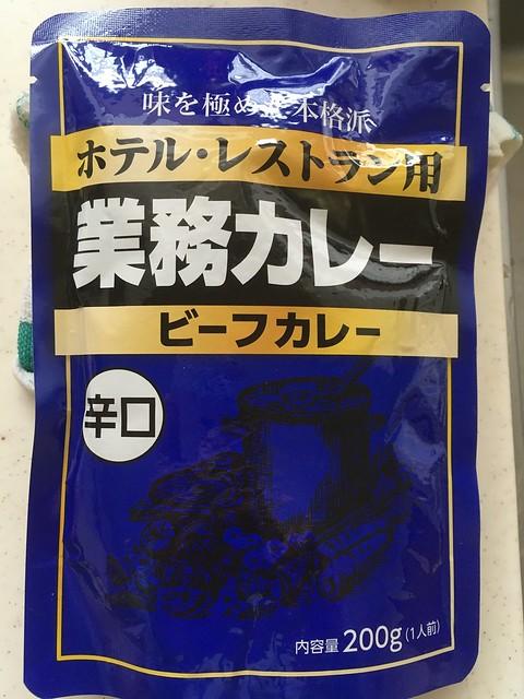 ハチ食品ホテルレストラン用業務カレー!