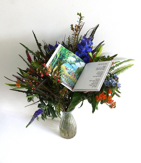 זר פרחים  מתנה סמדר שרת ספר שירים ספרי שירה ספרים שיר  אמנות ישראלית מודרנית צילום רפי פרץ אמן ישראלי צייר