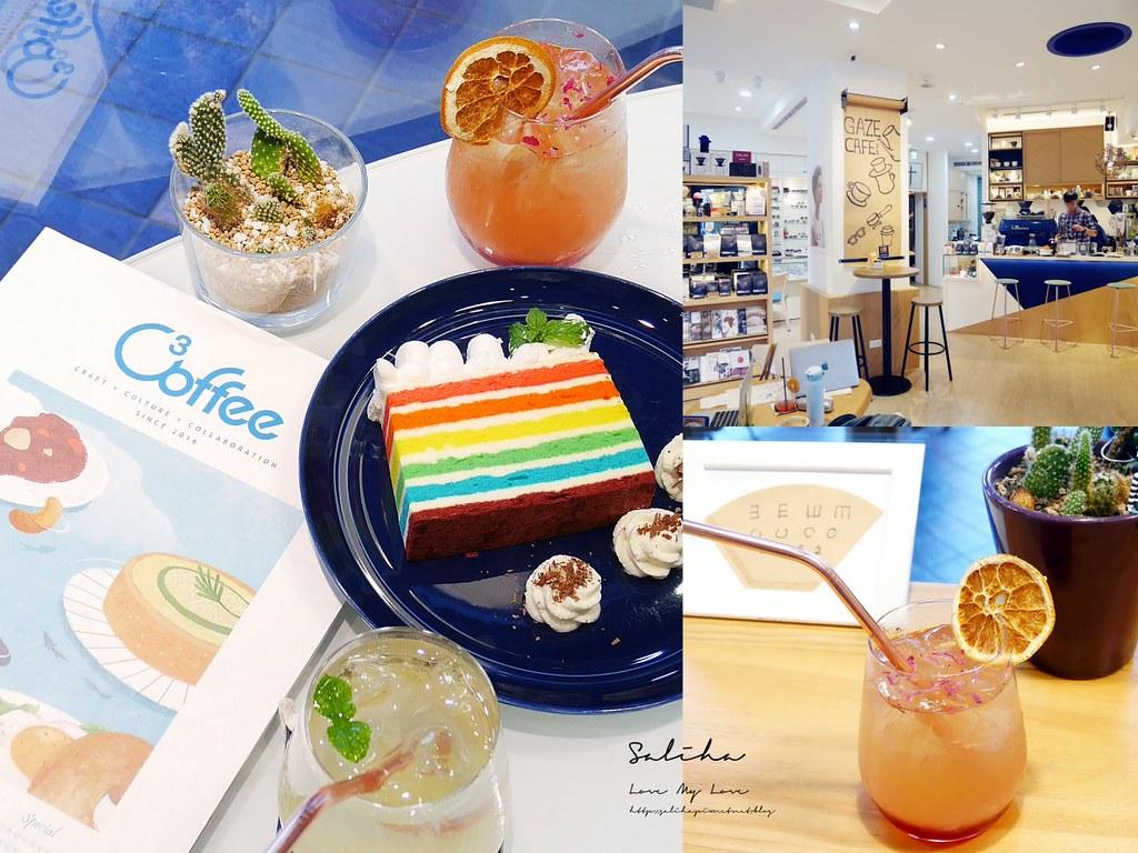 台北剝皮寮歷史街區附近咖啡廳下午茶蛋糕甜點凝視咖啡萬華區下午茶好吃蛋糕 (4)