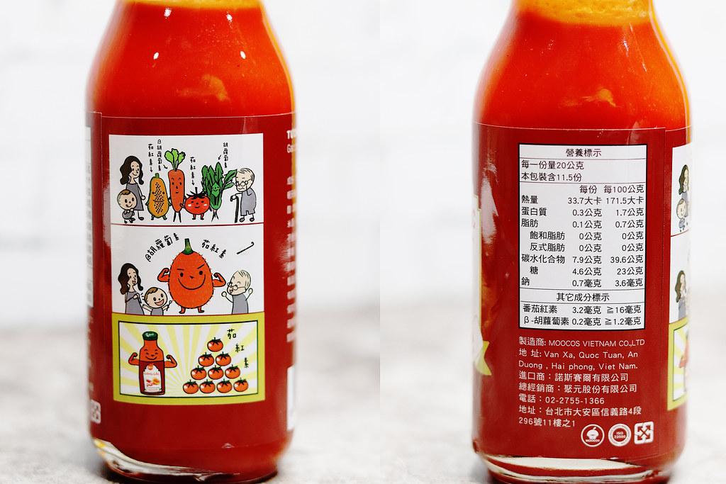 Gavi木鱉果辣椒醬 (3)