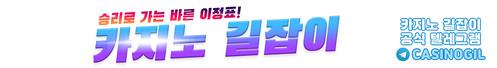 logo-main_banner_1100_200_jpg
