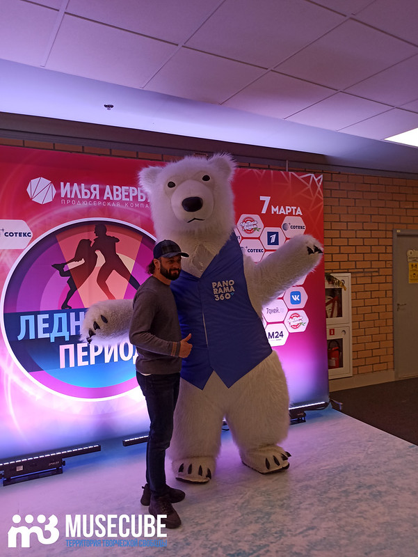 lednikovjy_period-022