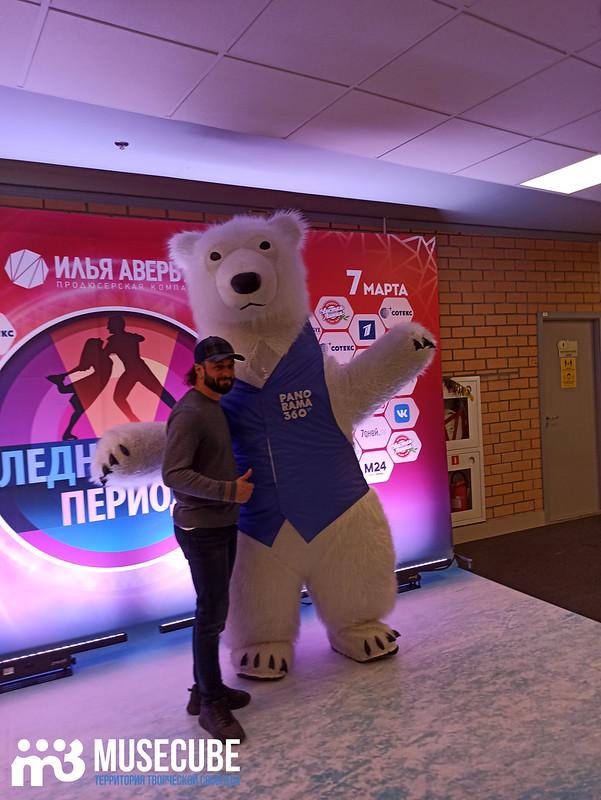 lednikovjy_period-021