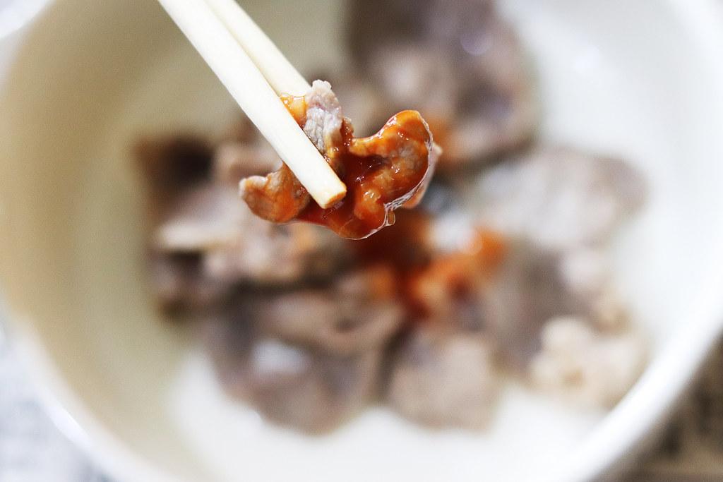 Gavi木鱉果辣椒醬 (20)