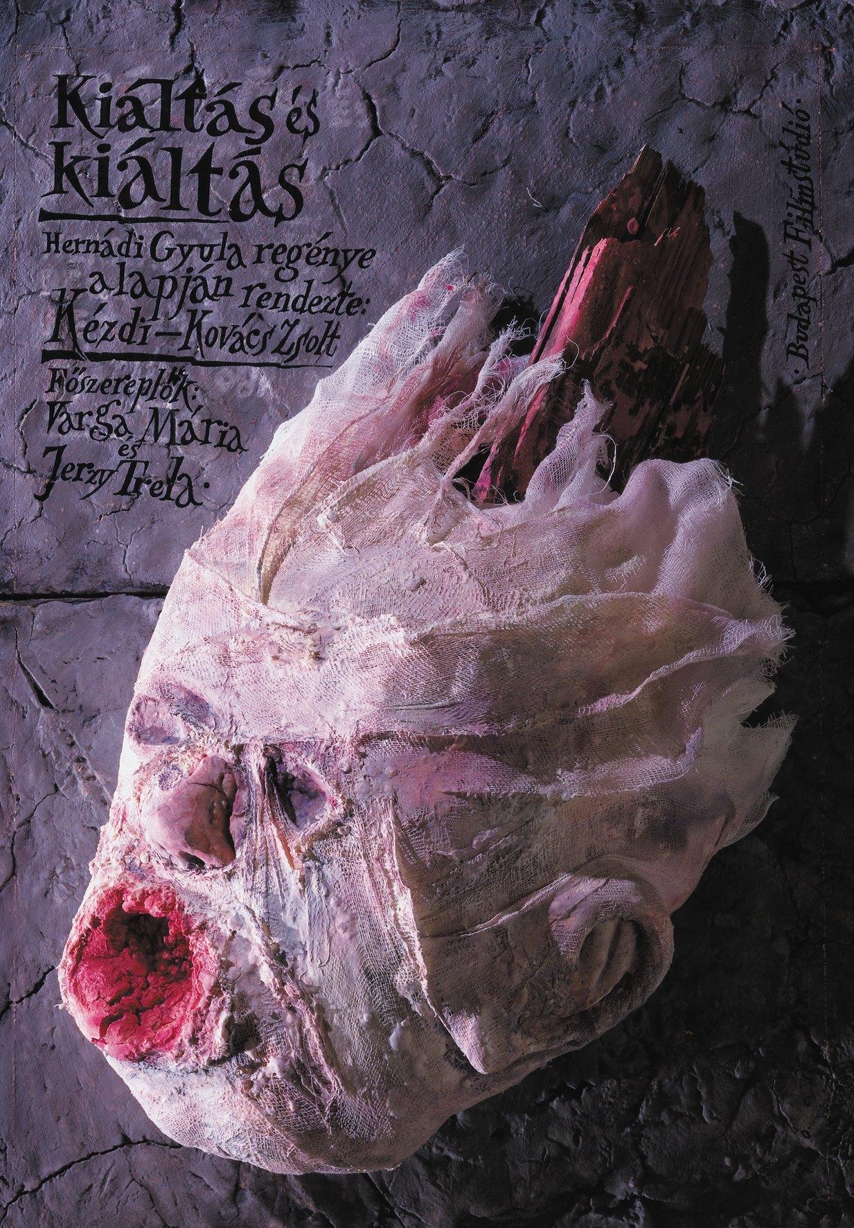 Péter Pócs - Zsolt Kézdi-Kovács- HUE AND CRY film poster, 1988