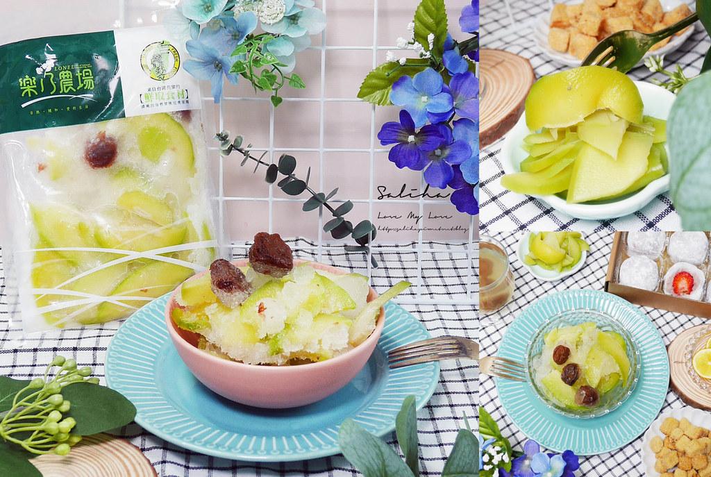 團購美食青芒果冰樂乃農場彰化好吃夏天冰品 (17)
