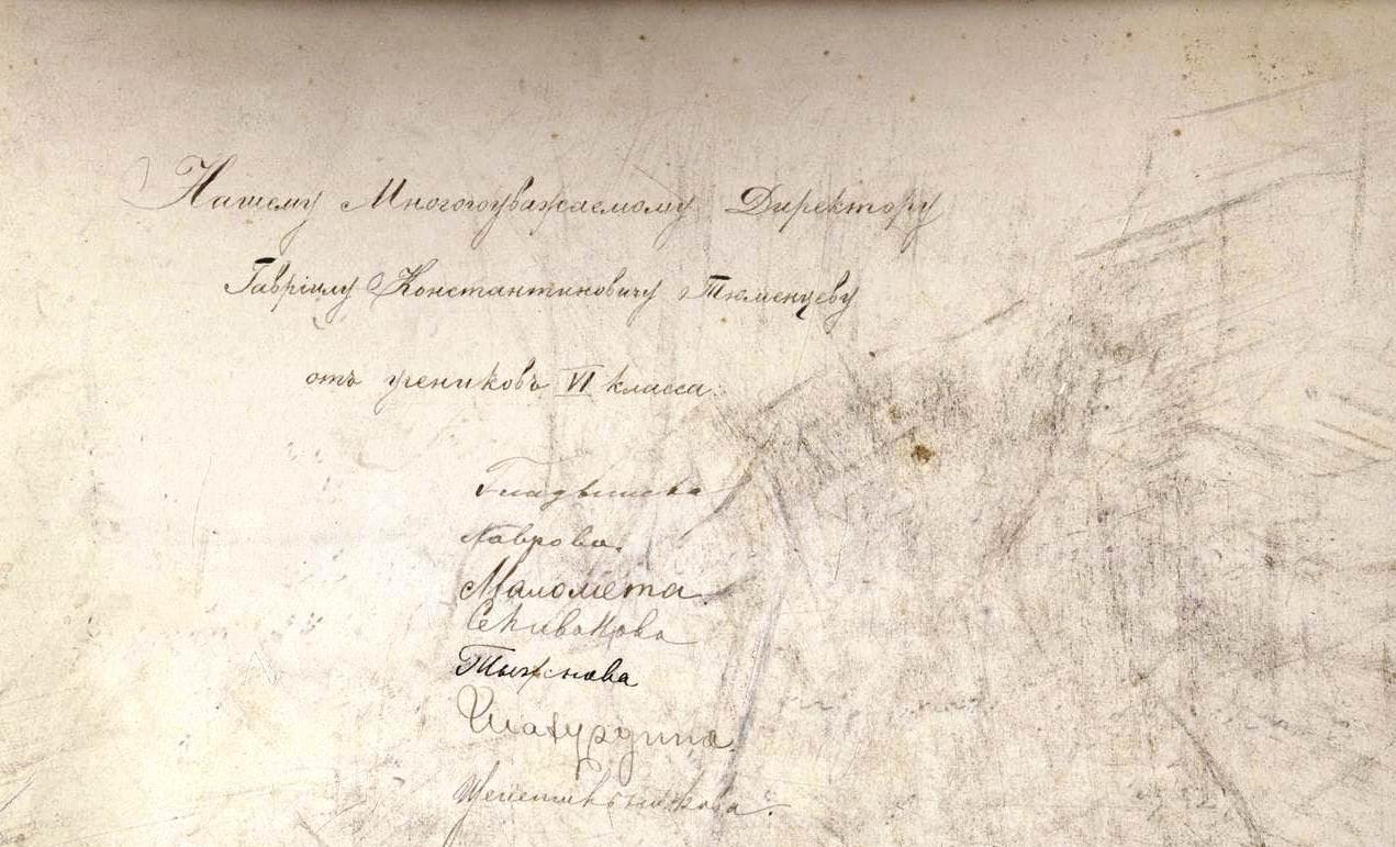 21. Ученики 6 класса Алексеевского реального училища с преподавателем С.А. Суховым 1889