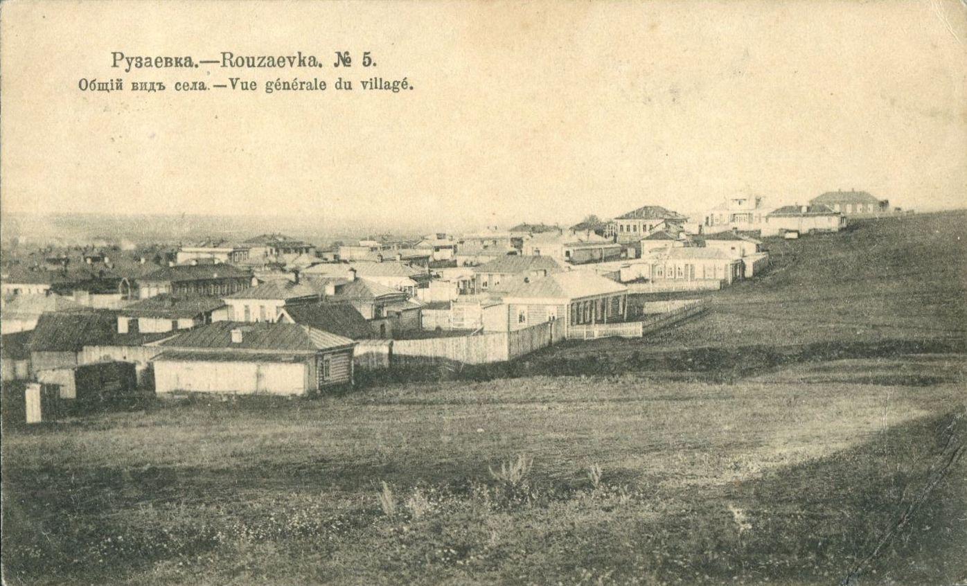 Рузаевка. Общий вид села