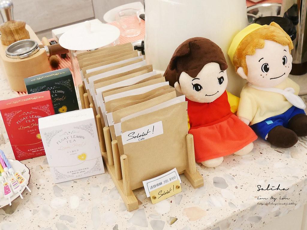 台北下午茶推薦Soloist Cafe好吃手做蛋糕甜點六張犁站附近咖啡廳聚餐餐廳 (5)