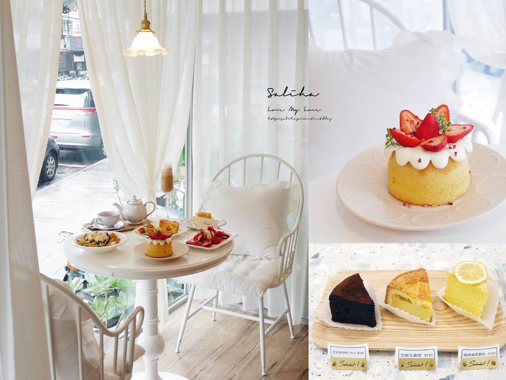 台北大安區咖啡廳下午茶輕食Soloist Cafe六張犁好吃甜點蛋糕推薦 (3)
