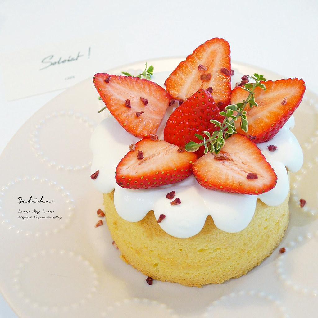 台北Ig甜點蛋糕下午茶推薦Soloist Cafe六張犁超好拍優雅夢幻咖啡廳適合聊天聚餐