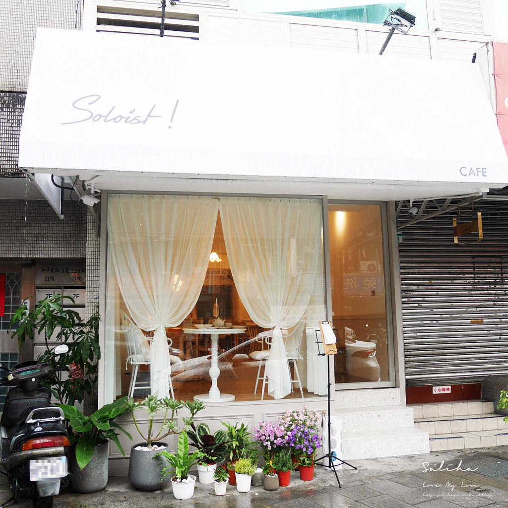 台北大安區咖啡廳下午茶輕食Soloist Cafe六張犁好吃甜點蛋糕推薦 (2)