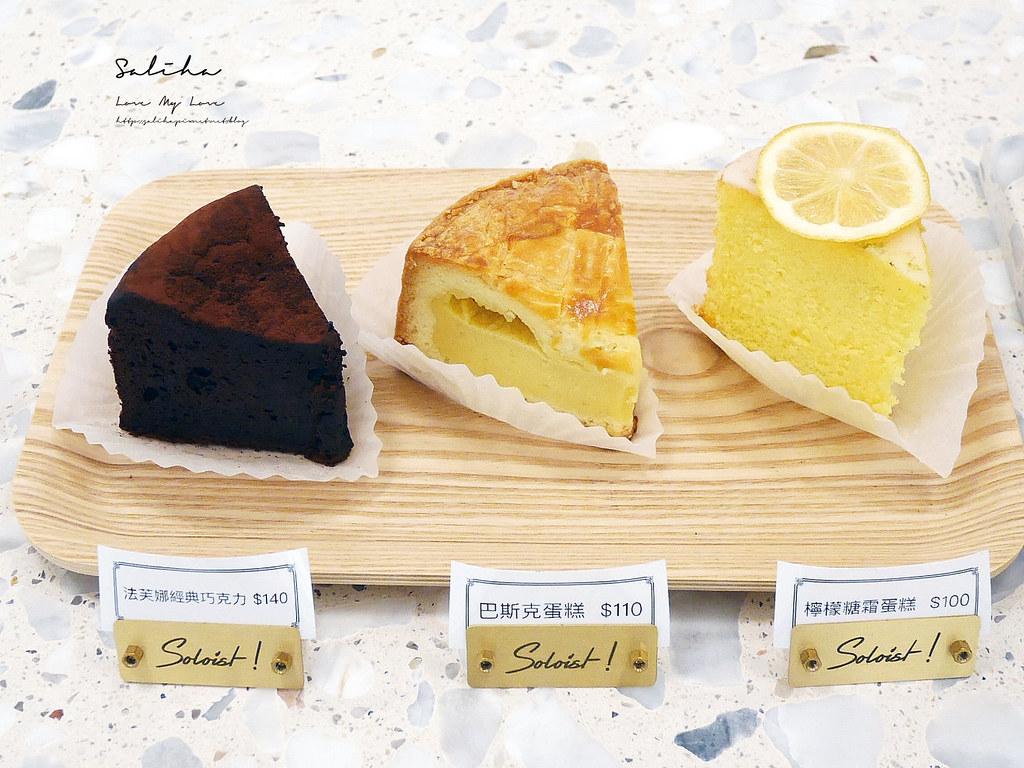 台北下午茶推薦Soloist Cafe好吃手做蛋糕甜點六張犁站附近咖啡廳聚餐餐廳 (4)