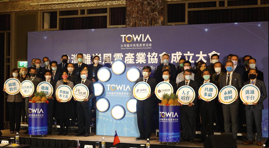 台灣離岸風電產業協會(YOWIA)今(10日)舉行成立大會。孫文臨攝
