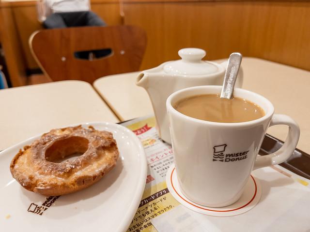mister Donut (Explored)