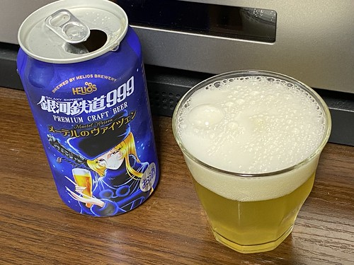 ビール メーテルのヴァイツェン ヘリオス酒造