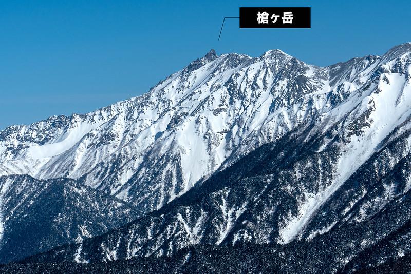 焼岳から見える槍ヶ岳