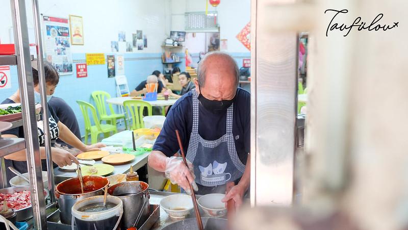 famous wan tan mee in Batu Pahat