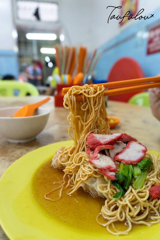 Chop See Kee (2)