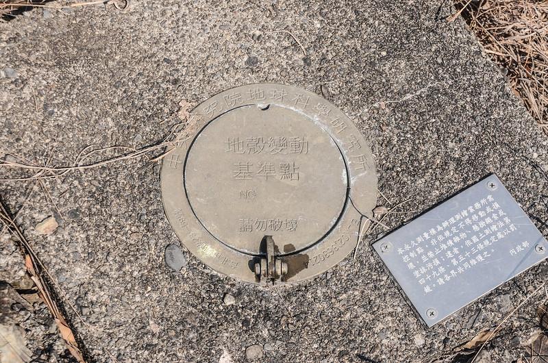 德德山北峰(多納)中央研究院一等衛星控制點(#S024 Elev. 491 m) (3)