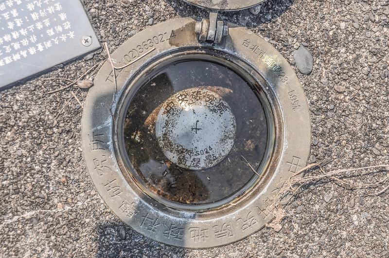 德德山北峰(多納)中央研究院一等衛星控制點(#S024 Elev. 491 m) (2)