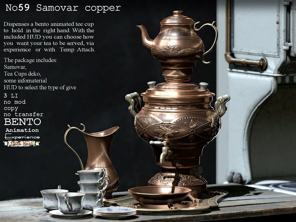 Samivar copper