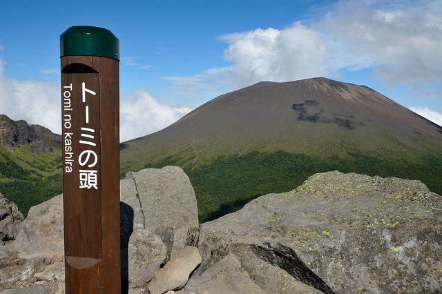 Mt. Asama 長電バス_浅間山_02