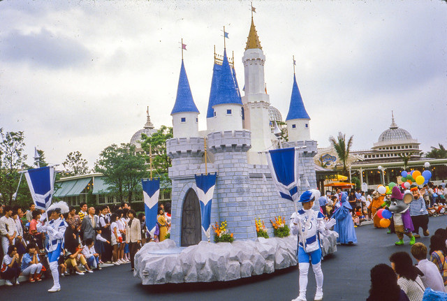 Tokyo Disneyland 1984