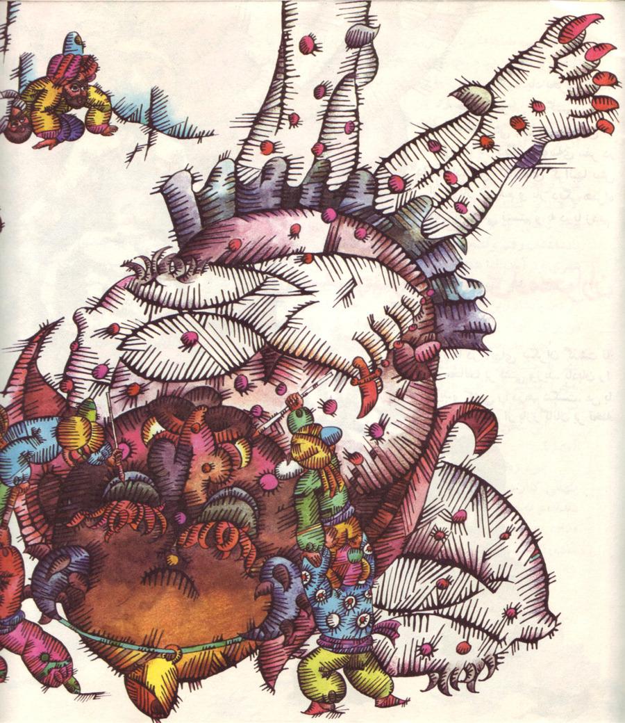 "Ali Akbar Sadeghi - Illustration from ""Travels of Sandbad"" by Mohammad Ali Sepanloo"