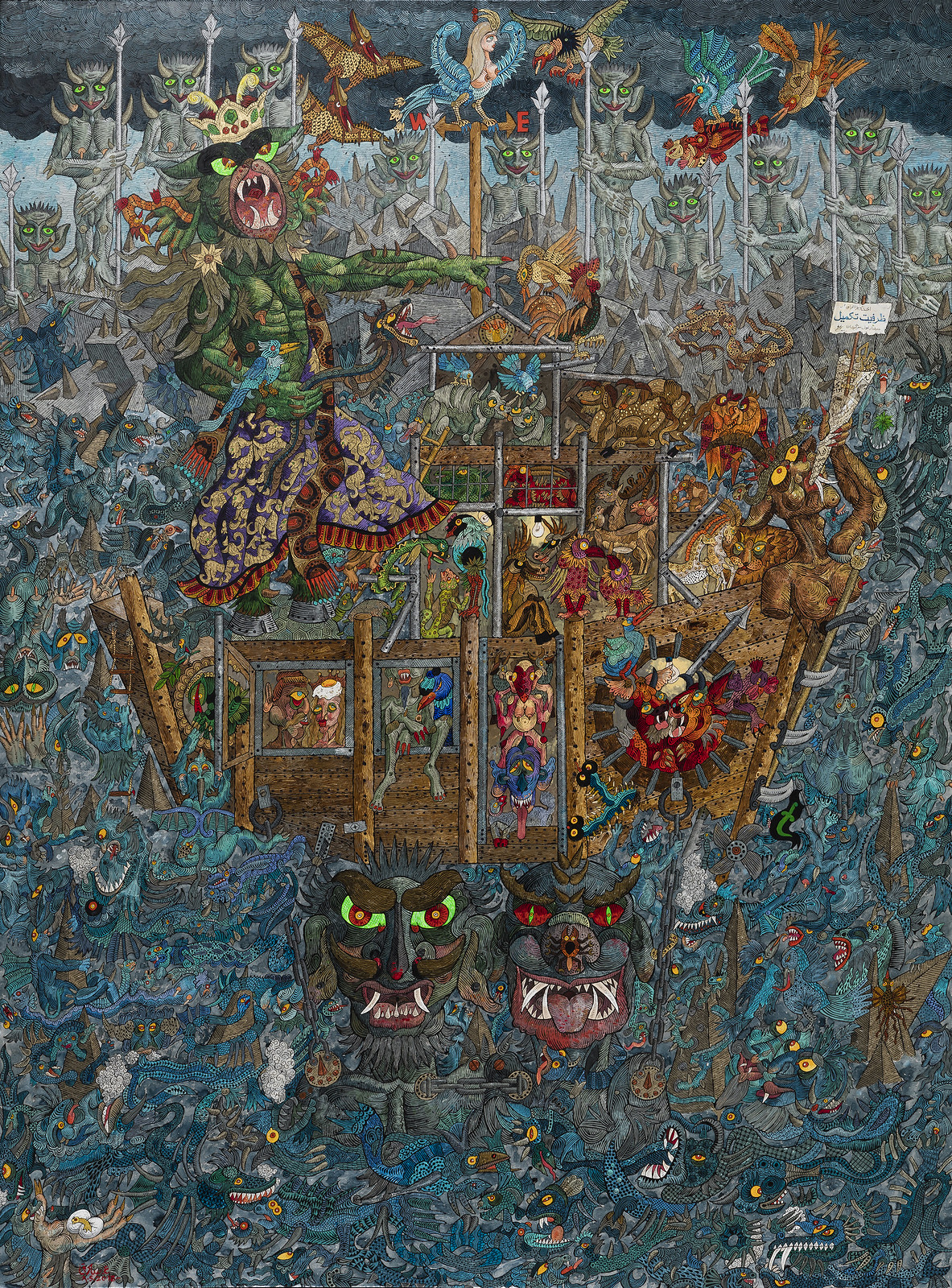 Ali Akbar Sadeghi - As Demon Noah