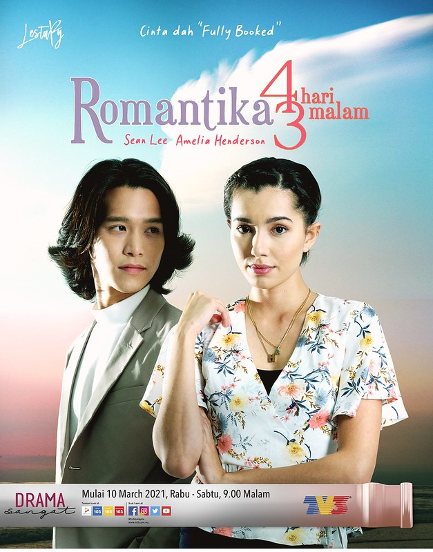 Poster Romantika 4 Hari 3 Malam