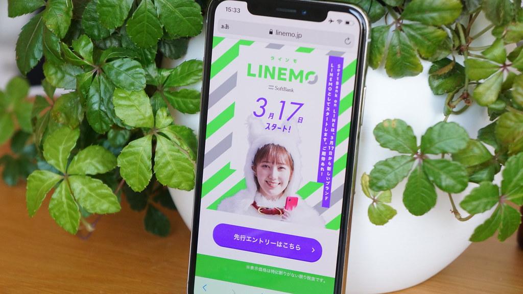LINEMOの注意点やデメリット、ソフトバンクとの違いまとめ