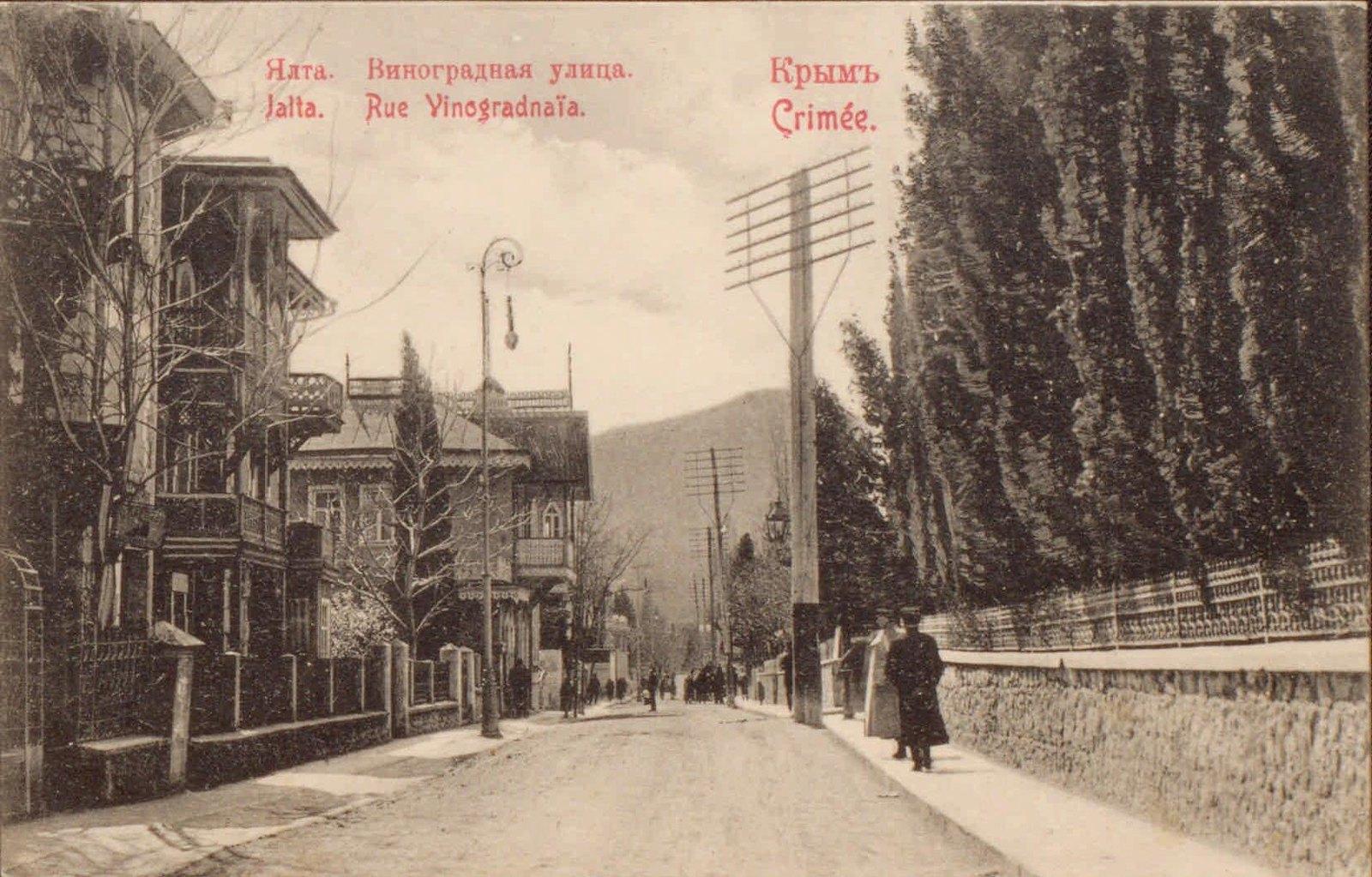 20. Виноградная улица